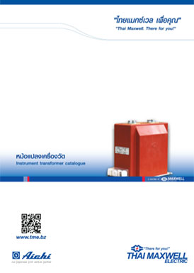 Instrument transformer catalogue